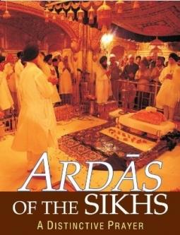 Ardās | Sikhu Lūgšana