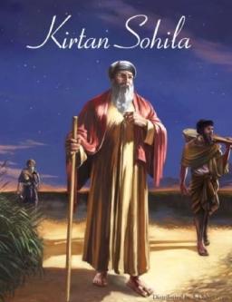 Kirtan Sohila | Sikhu Vakara Lūgšana