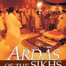 Ardās   Sikh Prayer